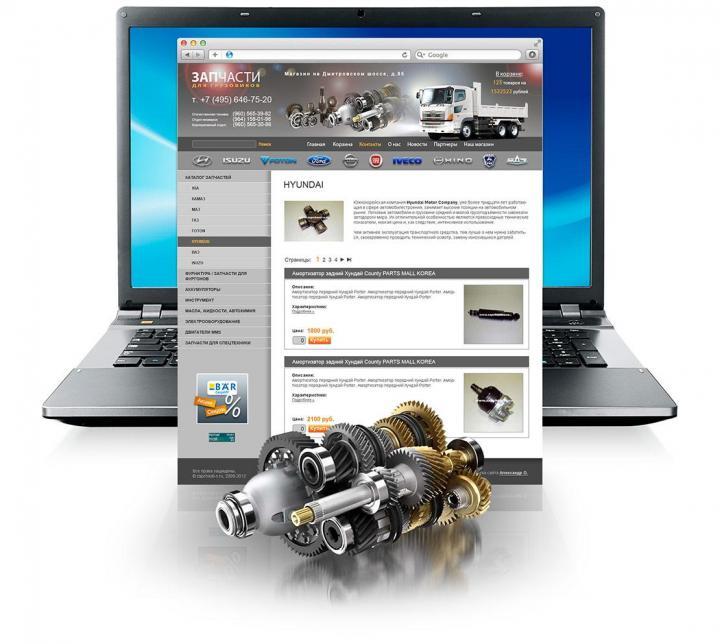 Как открыть интернет-магазин автозапчастей