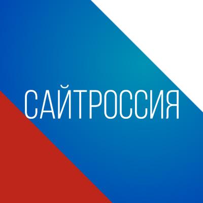 Обновление на сайтроссия.рф