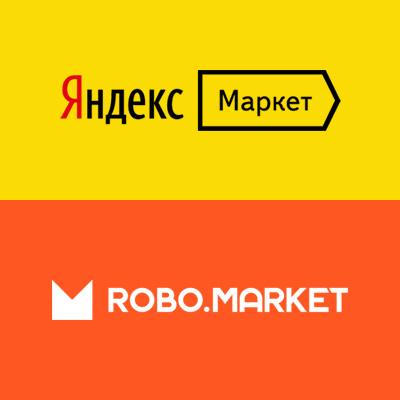 Возможность выгрузки товаров на площадки Robo.market и Яндекс.Маркет